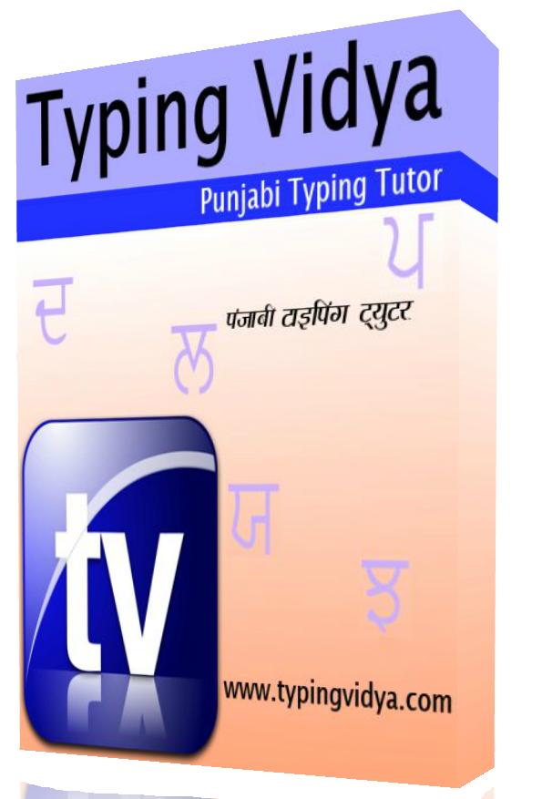 Learn punjabi typing in asees font keyboard